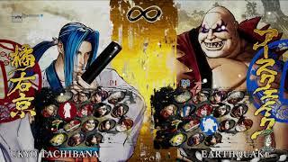 Samurai Shodown: Quick Look (Video Game Video Review)