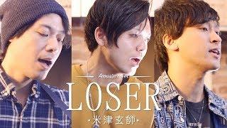 """【フル歌詞】""""LOSER"""" 米津玄師 / covered by 財部亮治, 瀧澤克成, としみつ from 東海オンエア"""