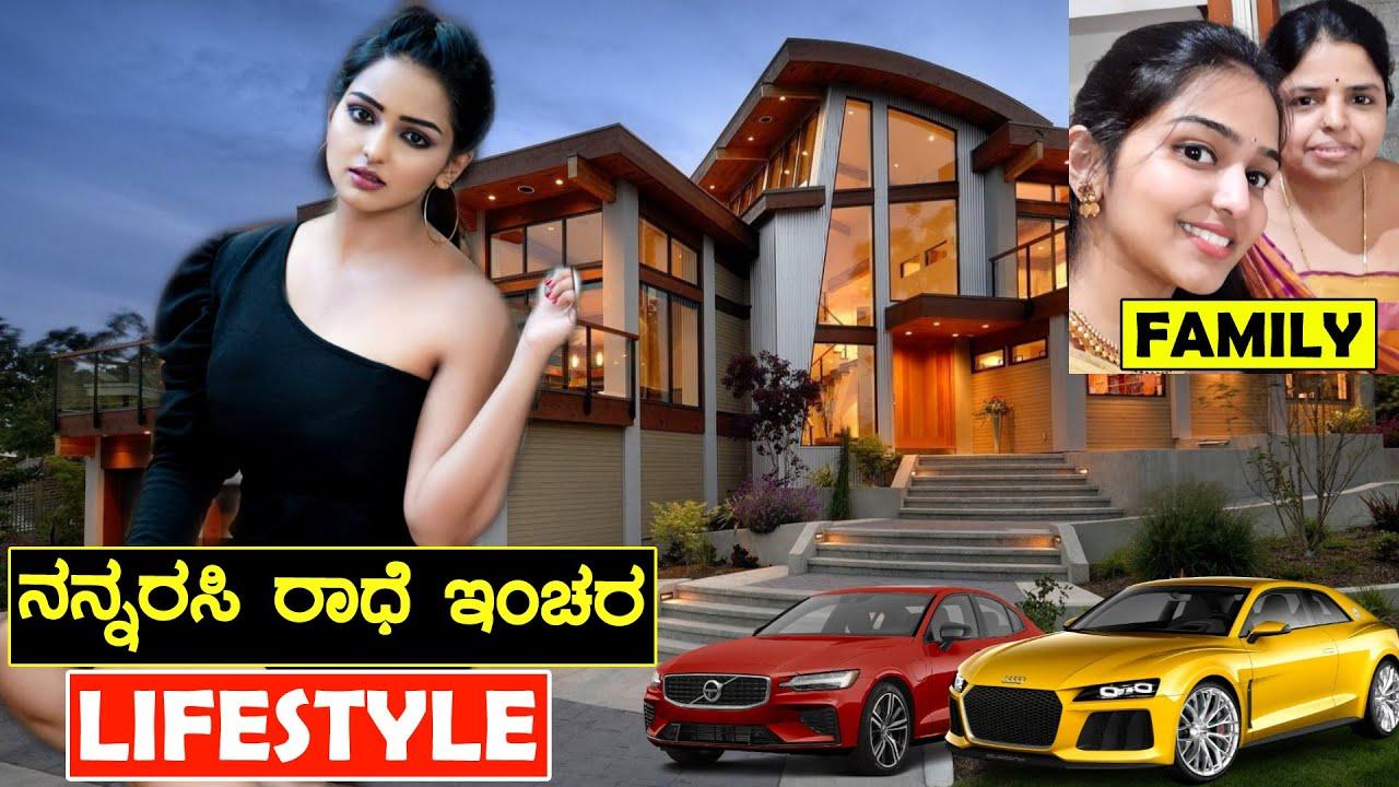 Nannarasi Radhe Inchara Kaustubha Mani Lifestyle, Family, House, Salary, Boyfriend, Biography, cars