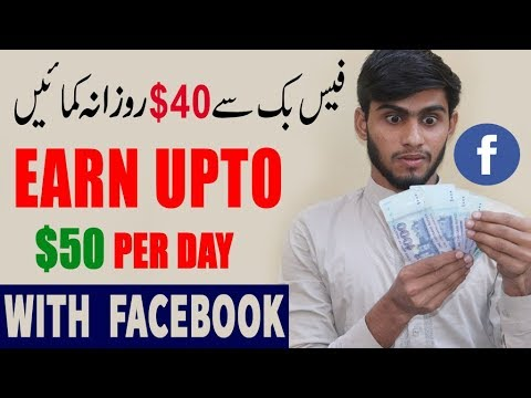 How can i make money online through facebook