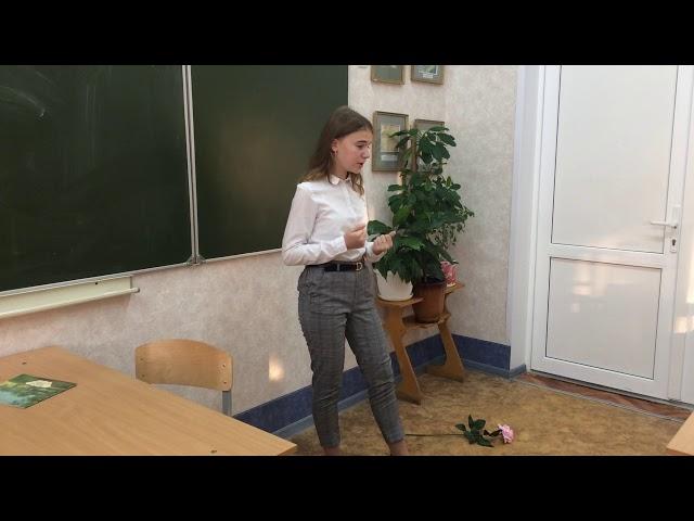 Изображение предпросмотра прочтения – ЮлияПасько читает произведение «Стихотворение в прозе. Роза» И.С.Тургенева