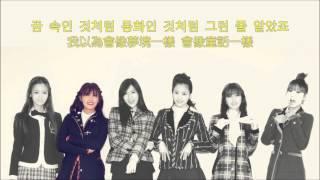 [繁中韓字] Apink- Fairytale Love (사랑동화/愛情童話)