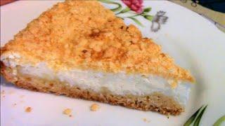 Очень вкусный творожный пирог королевская ватрушка !/Королевская ватрушка рецепт. / royal cheesecake