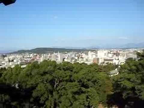 View of Kumamoto City