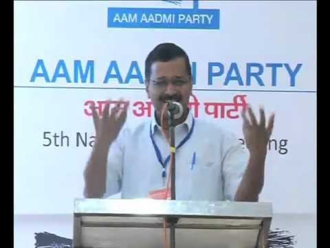 Delhi CM Arvind Kejriwal Addresses National Council Meet
