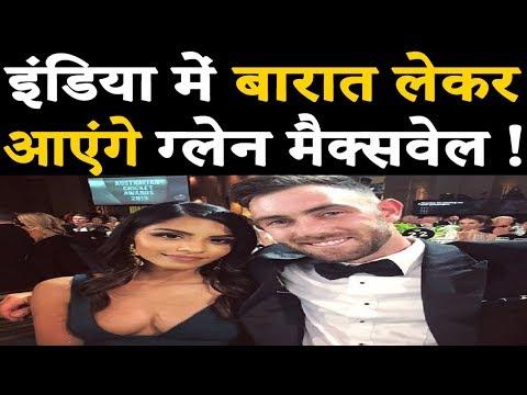 India Vs. Australia Semi Finals | Anushka Sharma-Virat Kohli Became Butt Of Jokes On Internet? from YouTube · Duration:  1 minutes 4 seconds