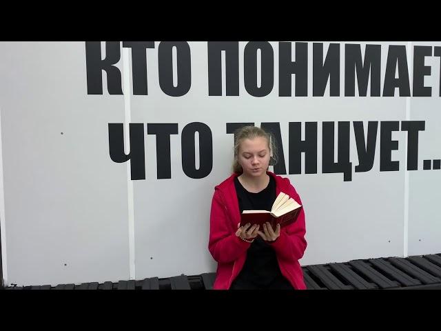 Богачева Вероника читает произведение «Безнадежность» (Бунин Иван Алексеевич)