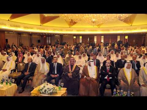 Kuwait Financial Forum (KFF)