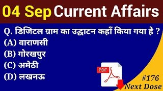 Next Dose #176 | 4 September 2018 Current Affairs | Daily Current Affairs | Current Affairs in Hindi