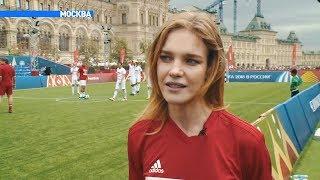 Наталья Водянова: Наша сборная покорила даже сердца скептиков