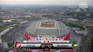 Обзор матча: Футбол. РФПЛ. 4-й тур. Спартак - Краснодар 2:0