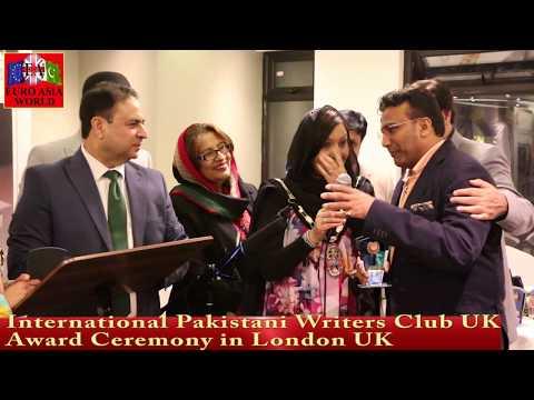 EURO ASIA WORLD IPWC-UK Award  programme 03.08.2017 Part 2.