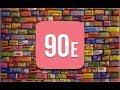 ЛУЧШИЕ ХИТЫ 90Х КЛИПЫ НОСТАЛЬГИЯ СБОРНИК 1 mp3