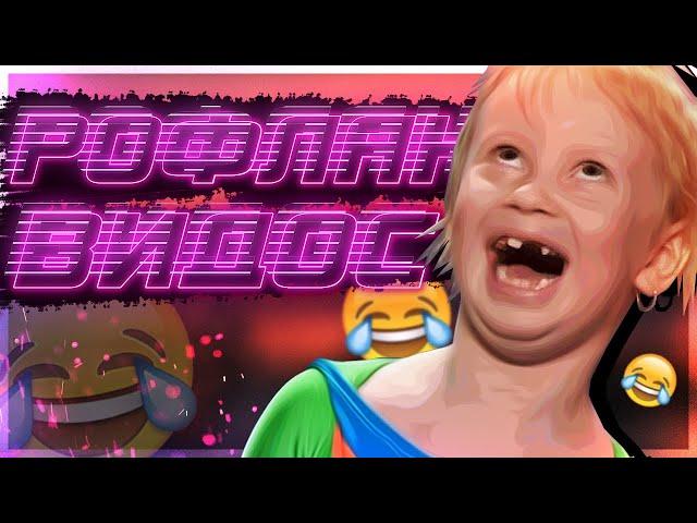Потеряла зубы со смеху :D / GTA 5 Online монтаж