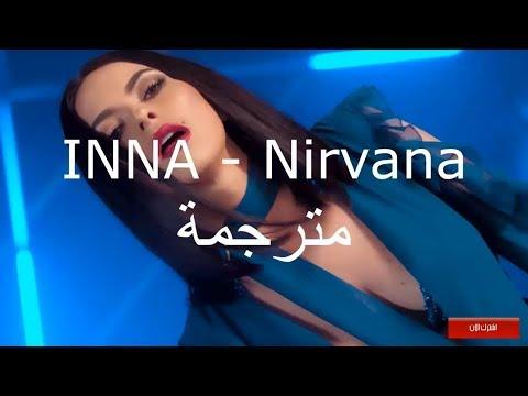 INNA - Nirvana | مترجمة