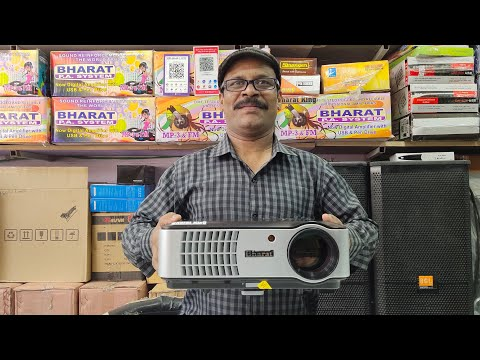 bharat-electronics-best-dj-and-projector-,dj-system,14500,-projector,hd-projector