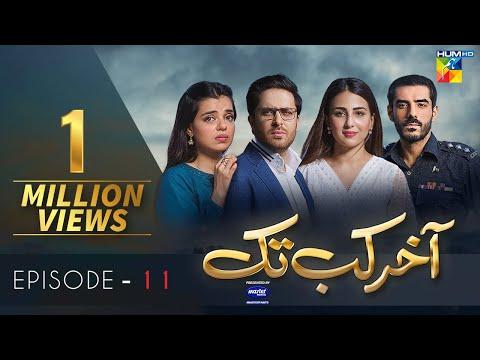 Aakhir Kab Tak Episode 11   Presented by Master Paints   HUM TV   Drama   25 July 2021