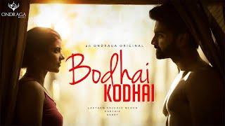 Bodhai Kodhai Single | Gautham Vasudev Menon | Karthik | Karky | Atharvaa, Aishwarya Rajesh