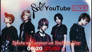 Youtube live broadcasting featuring Takeru for overseas fans edited ver.