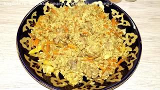 Плов из свинины в казане - домашний пошаговый рецепт