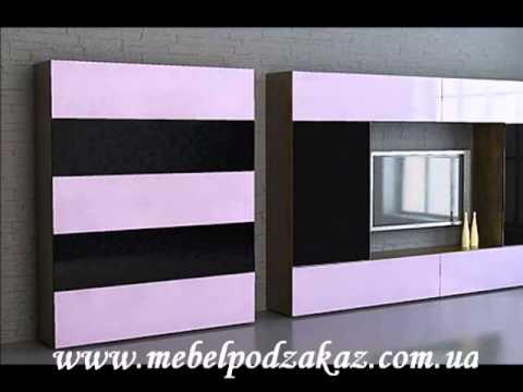 Стенки-горки в «московском доме мебели». В каталоге — более 3000 моделей в наличии. Подбор по параметрам. Покупка в кредит. Доставка стенок.