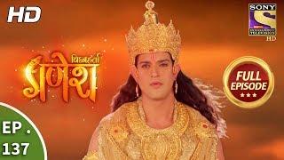 Vighnaharta Ganesh - Ep 137 - Full Episode - 2nd  March, 2018