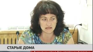 Старые дома. Новости GuberniaTV 26/06/2017