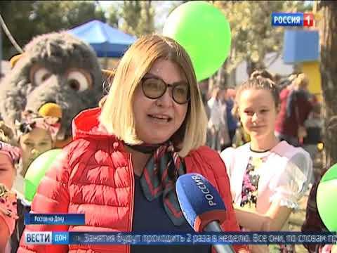 Международная школа ландшафта в Ростове набирает учеников с 8 лет