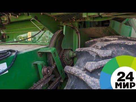 Фермеры Армении оценили лизинг сельхозтехники - МИР 24