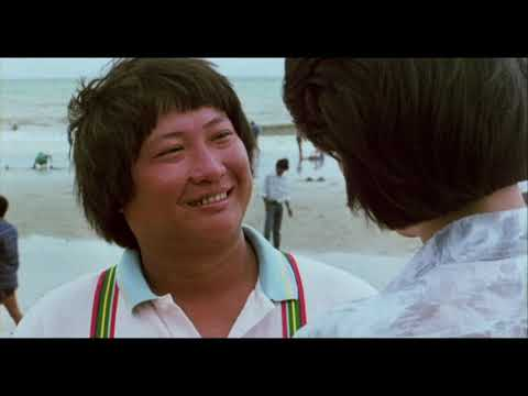 Мои счастливые звезды 2 | My Lucky Stars 2 | Xia ri fu xing (1985) | Трейлер