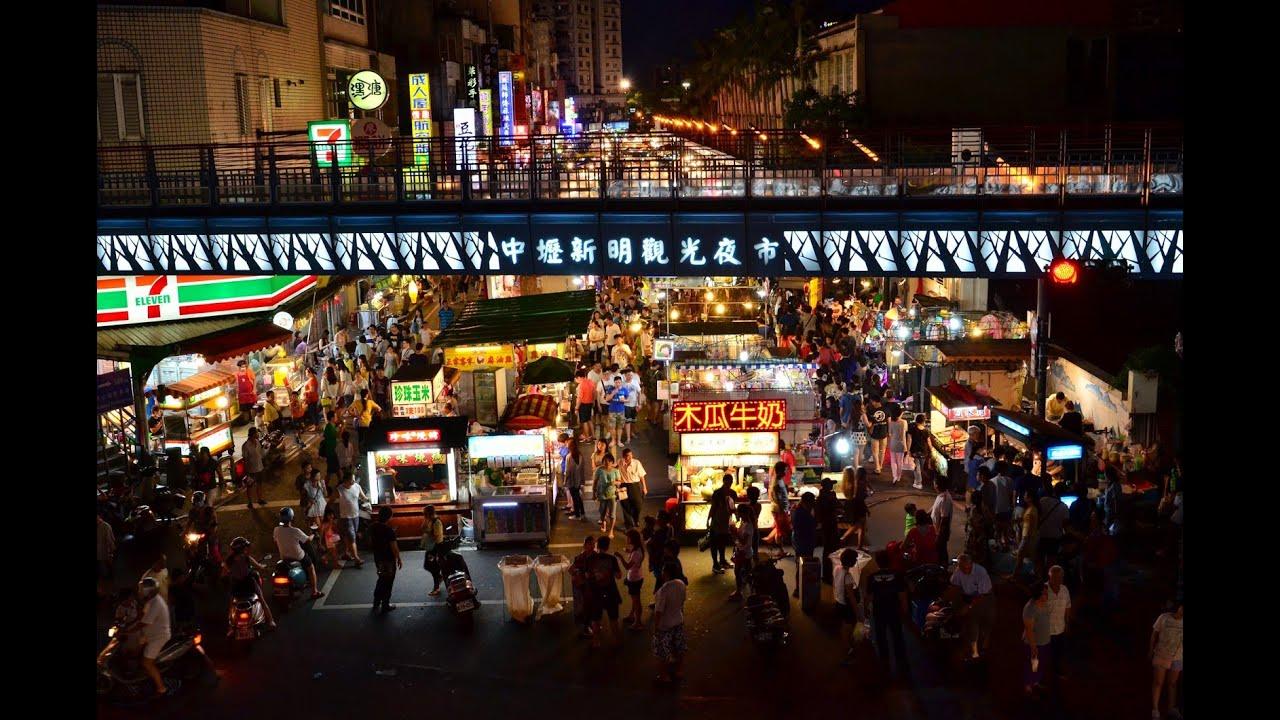 中壢夜市 Zhongli Night Market - 差不多小旅行 | 縮時 timelapse - YouTube
