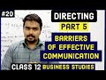#20, Communication barriers(Class 12 business)
