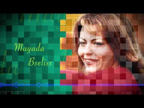 BSILIS TÉLÉCHARGER GRATUITEMENT MAYADA MP3