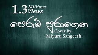 Perum Puragena Cover By Miyuru Sangeeth
