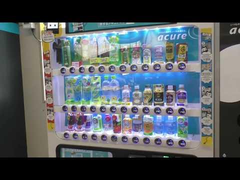 Kawasaki station drink vending machine coin japan