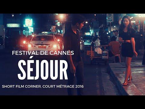 Séjour - Official Trailer Cannes Court Métrage
