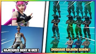 HOW to CHANGE the COLOR of the SKINS (SUGGESTION) + the MOST FREQUENT and RAREST SKINS-Fortnite Battle Royale