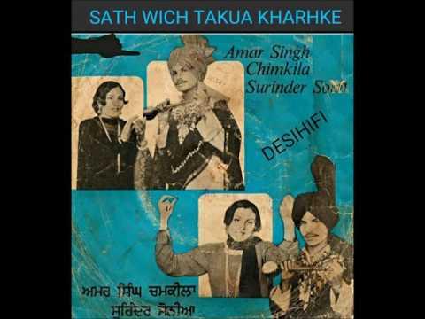 Sath Wich Takua Kharhke - Amar Singh Chamkila & Surinder Sonia