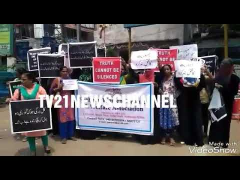 HUJ PROTEST AGAINST SENIOR JOURANALIST SMT GORI LANKESHAN