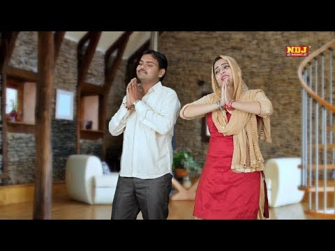 #New Bala Ji Bhajans #Bala Ji Ne Kardi Mouj # New Haryanvi Bala Ji Songs #Suresh Gola #Gori Rani