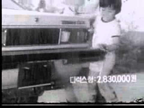 Saehan (Daewoo) Gemini commercial-1978(15sec)