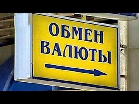 Обменник электронных валют яндекс деньги,webmoney,вебмани,Bitcoin,биткоинов,рубли,гривны,доллары,евр