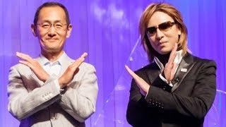 ONE TEAM PROJECT YOSHIKIさん×山中伸弥教授対談動画「2020へのプレリュード」*English subtitles available*