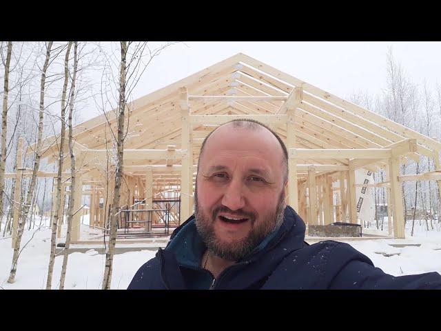 Фахверко - каркасный  Парус дом,  нюансы строительства, на связи Виктор