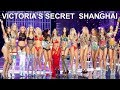 BACKSTAGE VICTORIA'S SECRET FASHION SHOW SHANGHAI | THE PERKINS