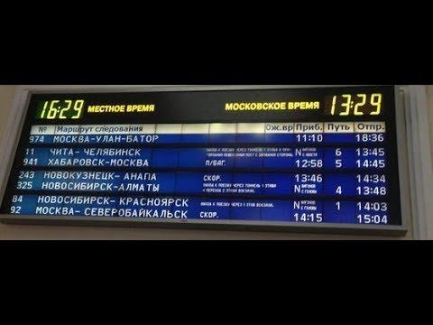 ПЕРЕЕЗД В КРАСНОДАР. Поезд Новокузнецк-Анапа комфортно-дискомфортный)))