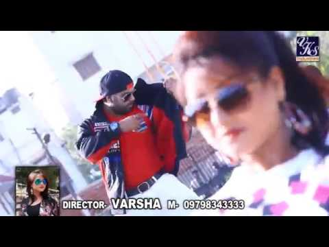 Nagpuri masti video 2017
