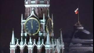 Новогоднее обращение президента РФ + смена логотипа (Вести, 31.12.2009)