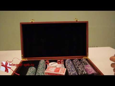 Набор для покера в деревянном кейсе - 300 фишек с номиналом