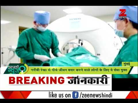 Aapki News: This initiative helps people to detect cancer online | कैंसर का इलाज 'ऑनलाइन'